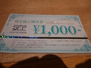 DSC03289_R