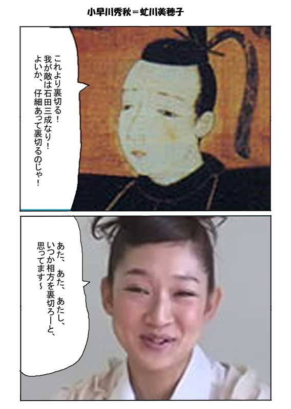 虻川美穂子の画像 p1_25