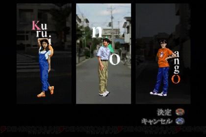 yuyami_06_cs1w1_720x480