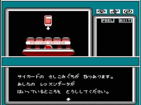 ゲームセンターCXのクソ回で打線組んだwwwwwww : ゲーハー黙示録