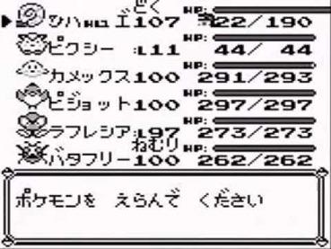12123