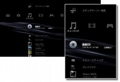 music_cd_2