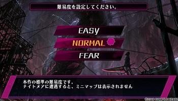 「おっしゃゲームやるで!難易度選べるやん!easyとnormalとhardか…」