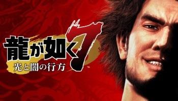 【悲報】龍が如くシリーズの新主人公「春日一番」さん、あまり人気がない
