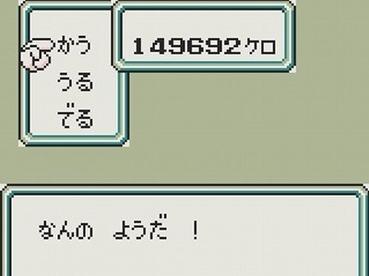 74b57d7c-s