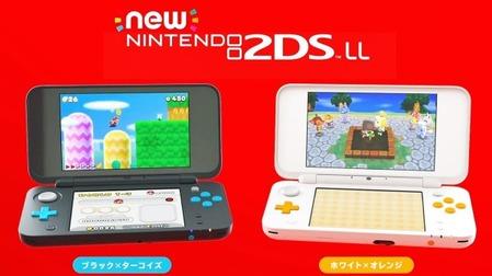 「3DS 面白すぎる」の画像検索結果