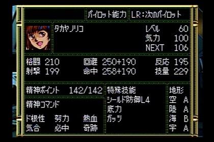 20151129144735