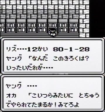 9890b43d