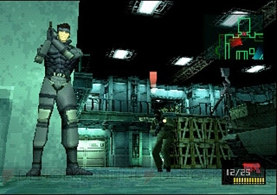 metalgearsolid_004_cs1w1_400x282
