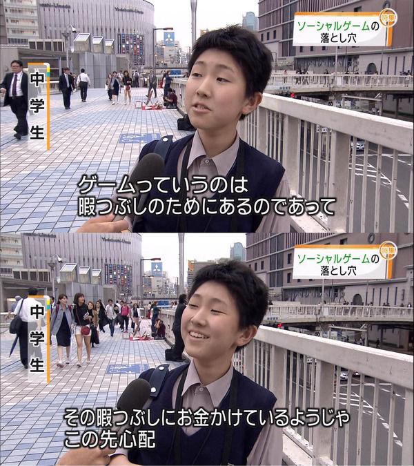 DMM主催「PUBG」日本大会が酷すぎると大荒れ  [952522887]YouTube動画>1本 ->画像>36枚