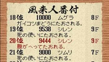 8743592e