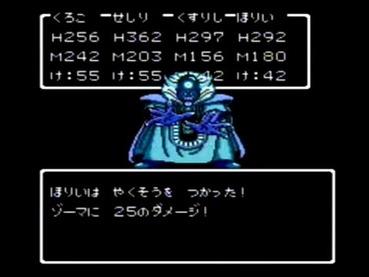 b199c77f-s