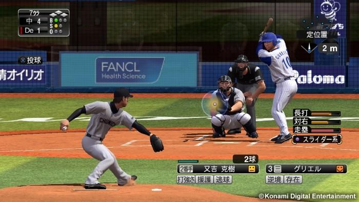 [B! 野球] 【プロ野球】ゲーム差がマイナスってどう …