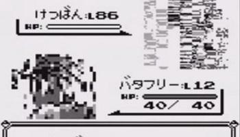 「バグまみれの名作」で最初に連想したゲーム