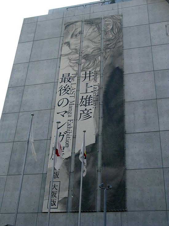 big_banner_last_manga