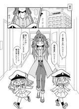 C94新刊サンプル4