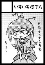 コミケ90サクカ