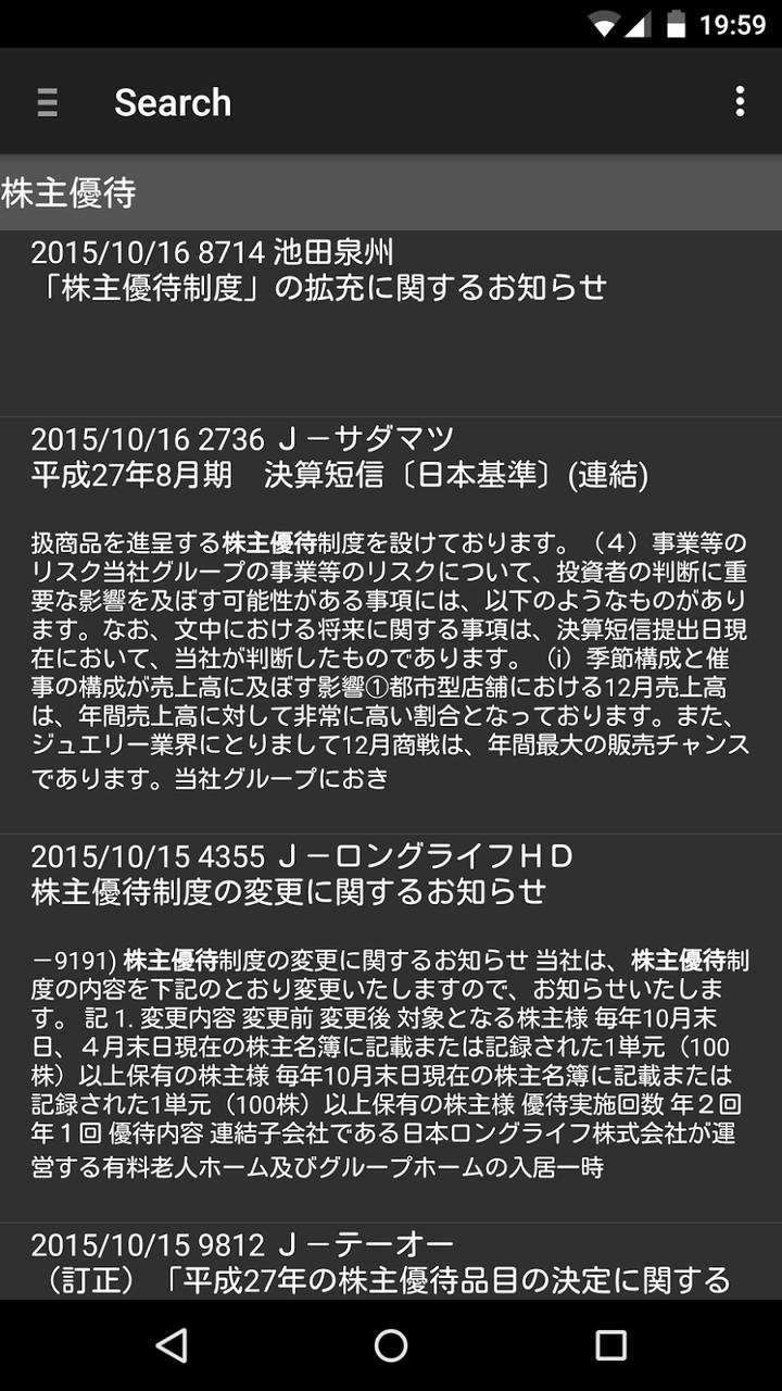 Screenshot_2015-10-18-19-59-34