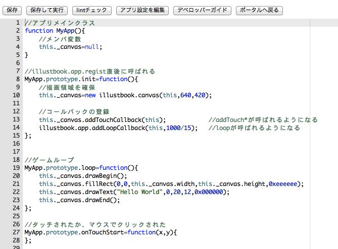 code_editer