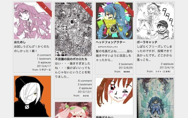 new_design2