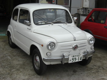CIMG0098