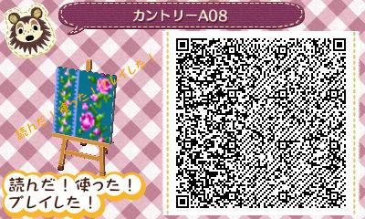 カントリー花柄2青緑QR