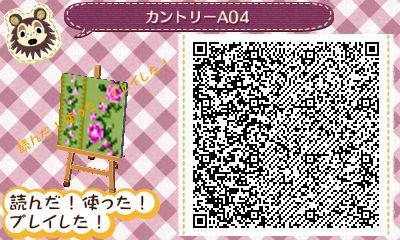 カントリー花柄2緑QR