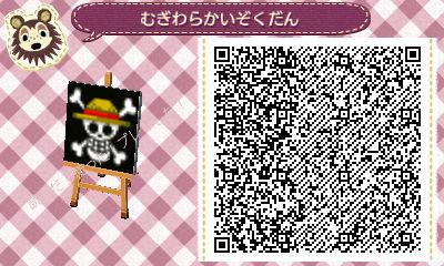麦わら海賊旗