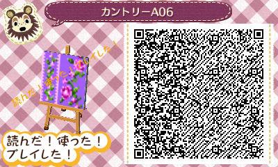 カントリー花柄2薄紫QR2
