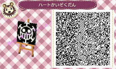 ハート海賊団旗とびだせどうぶつの森マイデザインQRコード