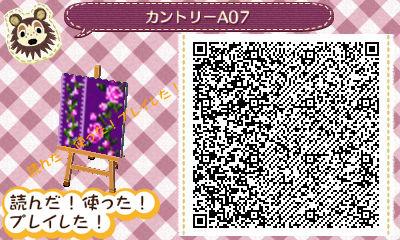 カントリー花柄2濃紫QR
