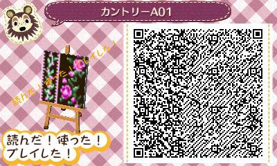 カントリー花柄2黒QR