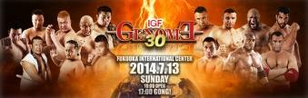 「GENOME30」14.7.13福岡国際センター