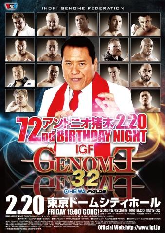 GENOME32_2
