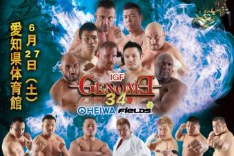 「GENOME34」15.6.27愛知県体育館