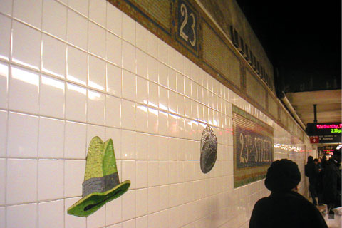 地下鉄23丁目駅