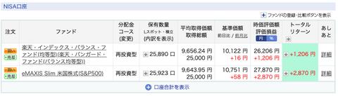 スクリーンショット 2020-05-13 01.05.19