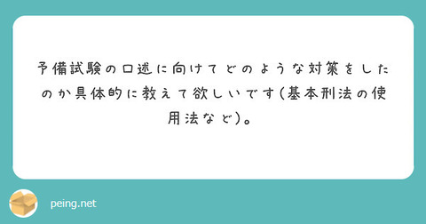 IMG_8241