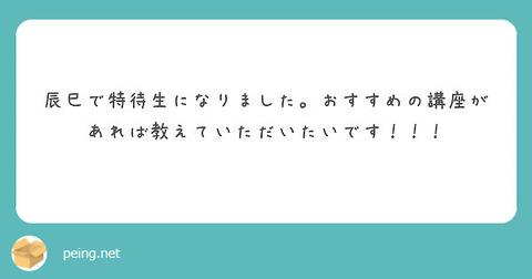 IMG_7473