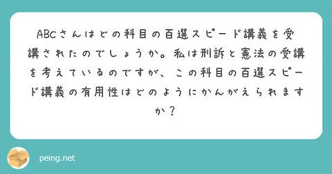 IMG_7474