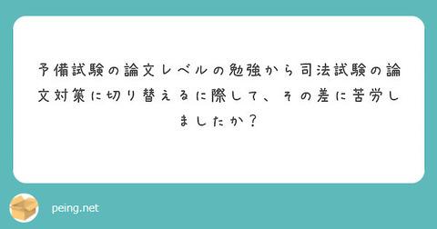IMG_8223