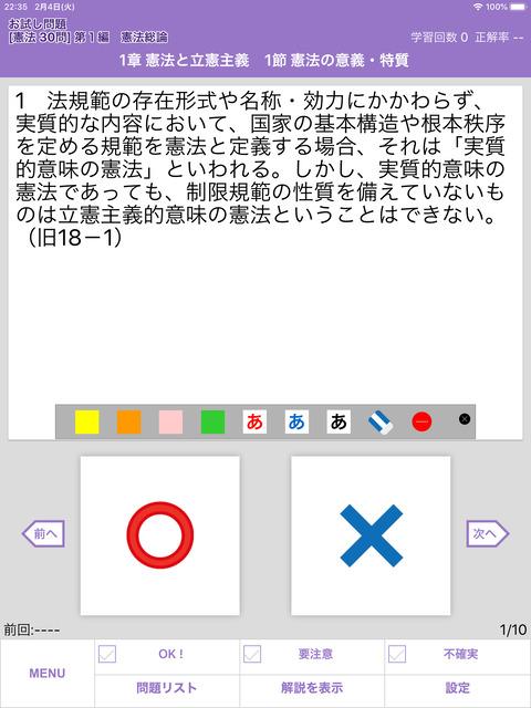IMG_8EE017058E30-1