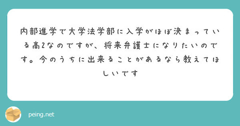IMG_0948