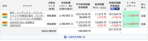 スクリーンショット 2020-11-11 8.42.53