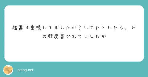 IMG_7208