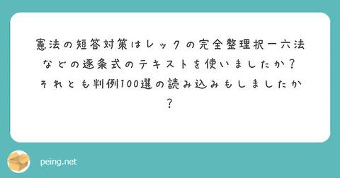 IMG_7159