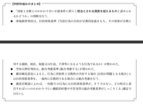 スクリーンショット 2021-02-10 20.51.01