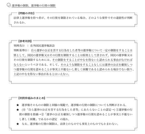 スクリーンショット 2021-02-10 20.33.44