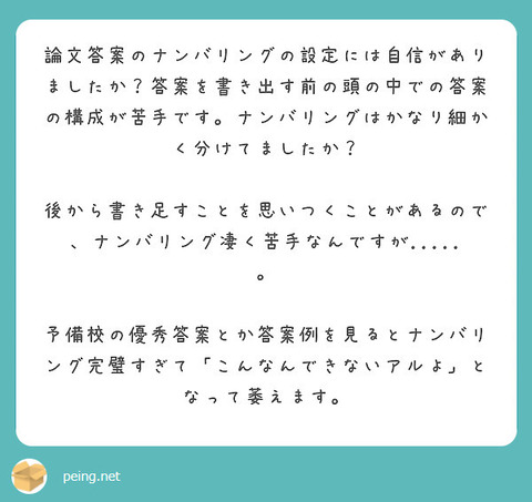 IMG_0708
