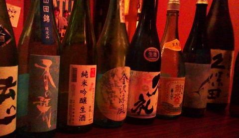 日本酒の会夏ラインナップ